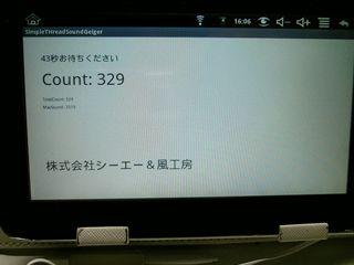 8f1459cf5a スマートフォン - 風工房日記
